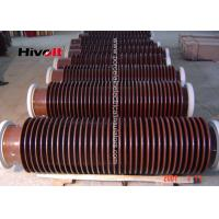 132KV Oil Type Transformers Hollow Core Insulator Without Flange 4700mm Creepage Distance Manufactures