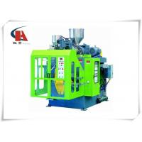 100ML - 25L Extrusion Stretch Blow Moulding Machine , HDPE Bottle Making Machine Automatic Control Manufactures