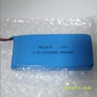 3.7V 4000mAh Lithium Ion Polymer Battery Pack For MP3 , MP4 Manufactures