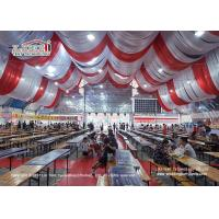 Buy cheap Outdoor Event Tent With Colorful Lining and different sizes Resist 100KPH Wind load from wholesalers