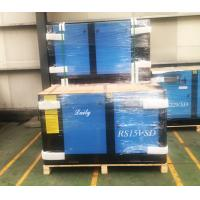 Low Pressure Two Stage Screw Compressor For Textile Industry Petrochemical Manufactures
