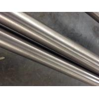 DIN 2.4858 Alloy Inconel 825 Pipe , ASTM B704 UNS N08825 Weldable Steel Pipe Manufactures