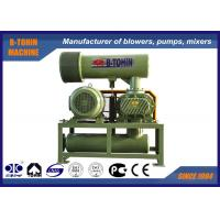 Cast Iron Roots Lobe Blower , Roots Air Compressor with Pressure 10-70KPA Manufactures
