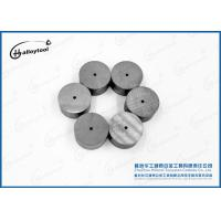 Long Time Working Life Tungsten Carbide Wire Drawing Dies For Steel Wires Alloy Bars Manufactures