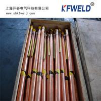 Electrolysis Chemical Grounding Rod, I type Copper Chemical Earth Rod 52*1500mm, with UL list Manufactures