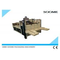 Paper Sheets Folder Gluer Machine Semi - Auto Reasonable Design For Gluing Carton Box Manufactures