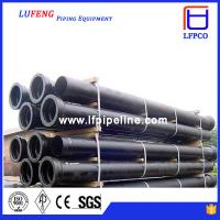 China 300 mm china ductile cast iron pipe class k9 on sale