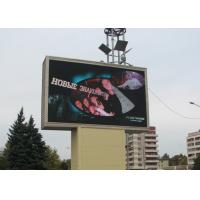 Full HD P20 Waterproof Outdoor Led Display Panel Led Stage TV Screen Manufactures