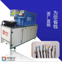 Cable Stripping Machine For Glass Fiber , Scrap Cable Stripping Machine  ISO Manufactures