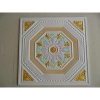 China Glass fiber reinforced gypsum ceiling tile on sale
