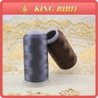 Polyester Commercial Machine Embroidery Threads  Dyed 1000m cone Manufactures