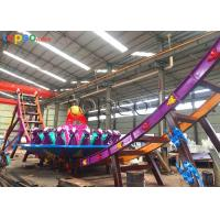 Outdoor 24 Person Flying UFO Rides Theme Park Flying Saucer Ride 2 M/S Manufactures
