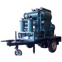Protable ZJL Transformer Oil Recycling with Trailer,Insulating Oil Regeneration machine Manufactures