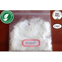 Buy cheap Testosterone Steroid Powder CAS 315-37-7 Testosterone Enanthate For Muscle Mass from wholesalers