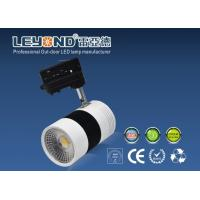 China High Brightness Indoor Led Track Lighting CE ROHS Certification on sale