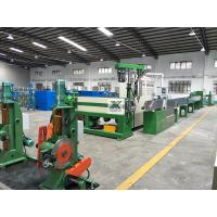 High Speed Wire And Cable Manufacturing Equipment , PLC Control Cabinet Manufactures