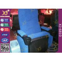 PU Cold Molded Foam Movie Theaters Seats For Music Hall Flame Retardant Manufactures