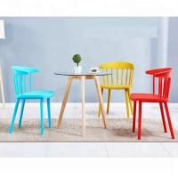Colorful Kids Plastic Chairs , Small Plastic Chairs For Toddlers Manufactures