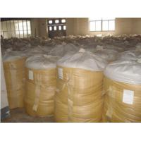 Animal feed additive of Protein 60% corn gluten meal for sale Manufactures