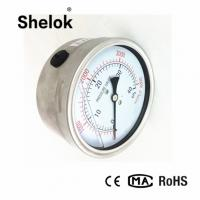 Stainless steel kpa mmH2O 304SS copper dual scale micro vacuum capsule pressure gauge Manufactures