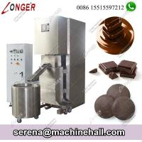 China 250L Small Scale Chocolate Ball Mill Grinding Machine Cheap Price on sale