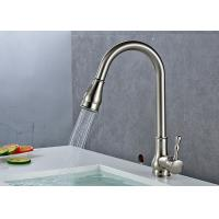 China Long Reach Pull Down Sprayer Kitchen Bridge Faucets Dual Mode ROVATE on sale