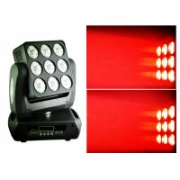 9pcs LED Moving Head Light American CREE RGBW Square 14/19/46CH Manufactures