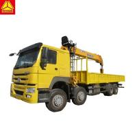 China Yellow 8x4 Heavy Cargo 12T Boom Truck Crane Dimension 12484*2496*4125 on sale
