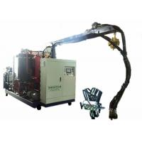 China High Configuration Polyurethane Casting Machine / PU Foaming Machine on sale