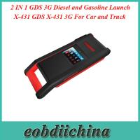 2 IN 1 GDS 3G Diesel and Gasoline Launch X-431 GDS X-431 3G For Car and Truck Manufactures