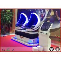 Interactive Cabin Motion System 9D VR Cinema / Movie Theater With Gun Shooting Games Manufactures