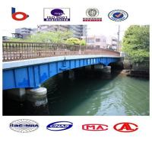 Buy cheap Permanent Deck Steel Girder Bridge Highway With hot-dip galvanized from wholesalers