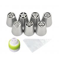 Stainless Steel Large Size Icing Syringe Set DIY Nozzle+1Tri-Green Color Manufactures