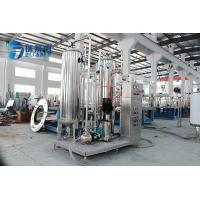 China Carbonated Drink CO2 Gas Beverage Mixing Machine System With Mixing Tank on sale