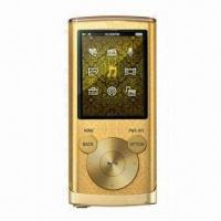 MP3 Players with LCD Screen Manufactures