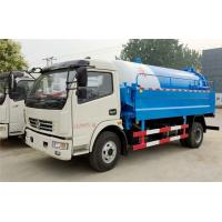 China Dongfeng 4X2 Vacuum Suction Truck High Pressure Jetting Truck 3500 Liters Waste Tank on sale