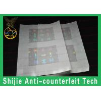 China Mix order for different id hologram overlays RI / TX  hologram without backlight a good price on sale