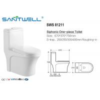 Famous Brand Siphonic WC Sanitary Side Water Flusher Ceramic Toilet Manufactures