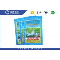 China Single Folded Empty Animal Feed Bags , Chicken Feed Polypropylene Bulk Bags on sale