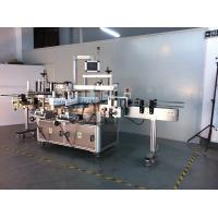China Full Automatic Adhesive Labeling Machine 6000 - 80000 B/h 6500W Power on sale