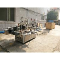 Square Bottle Labeling Machine , self adhesive labelling machine for hexagonal and square jars Manufactures