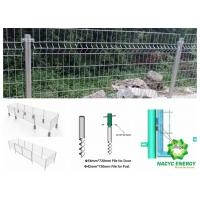 China Efficient Galvanized Wire Fence  With Door 10 Years Warranty For Solar Energy System on sale