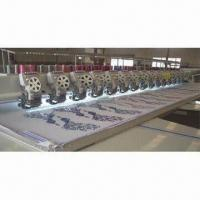 Single sequins embroidery machine, auto cutter with understand thread broken protection Manufactures