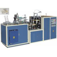 China Efficient Green Laminated Paper Bowl Forming Machine , Paper Bowl Machine on sale