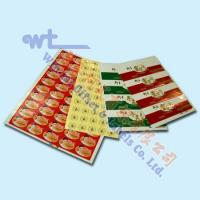 packaging box/ printed label/ accroding to your request Manufactures