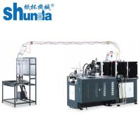 Small Paper Coffee Cup Making Machine With High Speed 100-130 pcs/min Manufactures