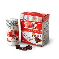 2 Day Diet Pills / Two Day Diet ,  Lose Weight Slimming Capsule Manufactures