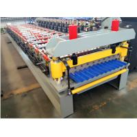 Buy cheap Corrugating Iron Roofing Sheet Making Machine Metal Roofing Equipment 8m/min - 12m/min from wholesalers