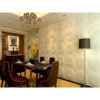 China Modern Large 3D Decorative Wall Panels Living Room With Sound Insulation on sale