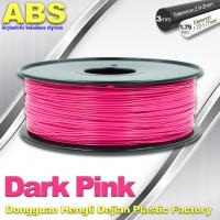 Colored ABS 3d Printer Filament 1.75mm /  3.0mm , Dark Pink  ABS Filament Manufactures